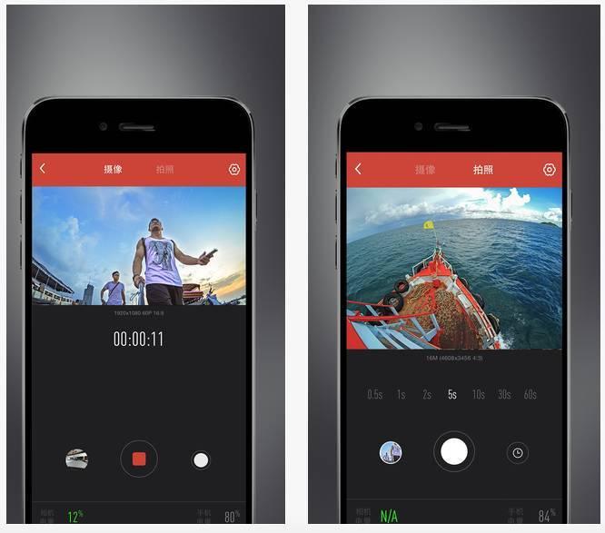 xiaomi app1 Xiaomi Yi Camera, la recesione dellaction cam