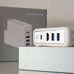 DockCase: Trasforma il caricabatterie USB-C di MacBook Pro / Air in un hub