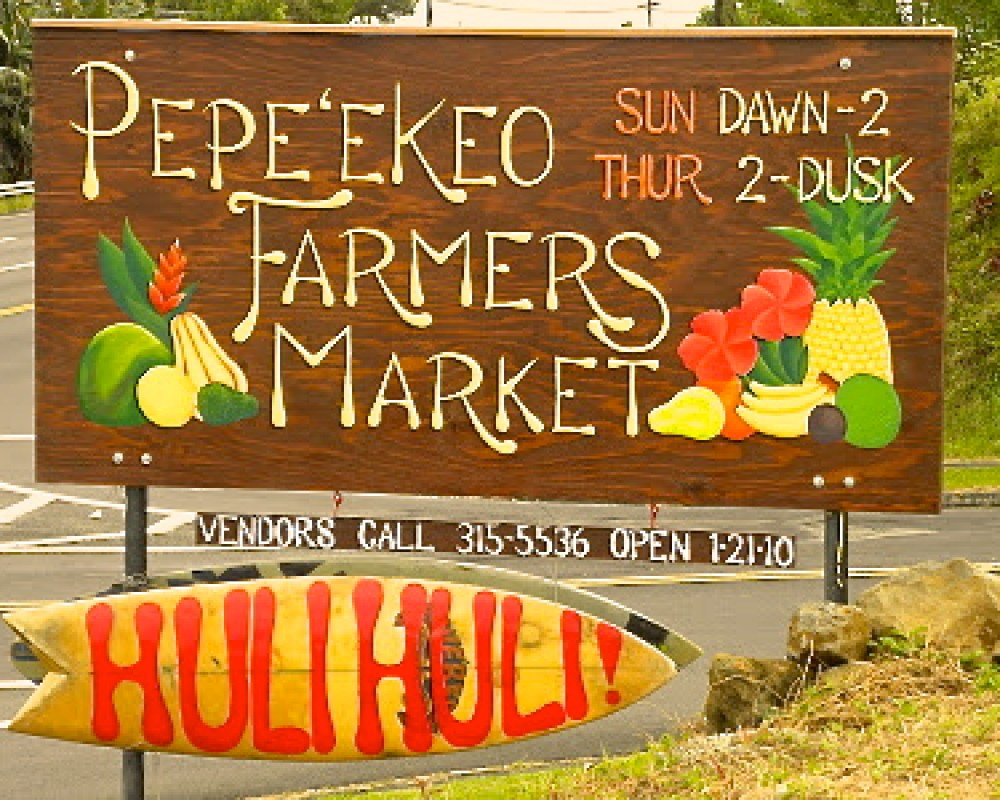 colorful signage to tempt and lure you off to a roadside or farmers' market in Hawaii!