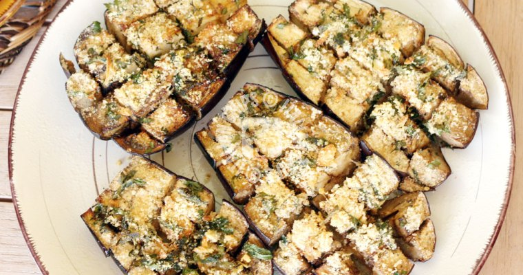 Another Baked Eggplant Recipe for a Summer Dinner