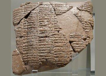 Il più antico documento conosciuto in elamita: trattato tra Naram-Sin ed un sovrano d'Awan, circa 2250 a.C., museo del Louvre Di Marie-Lan Nguyen (User:Jastrow), 2009-03-15, CC BY 2.5, https://commons.wikimedia.org/w/index.php?curid=7136495