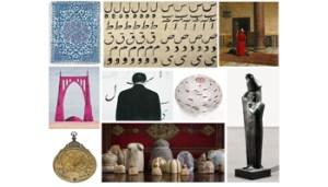 Sotheby's - Wanda Rotelli - Un millennio di Middle Eastern Art - Wanda Rotelli - Sotheby's - 350X200