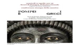 Pompei E I Greci1491393111487_greci - www-beniculturali-it - 350X200