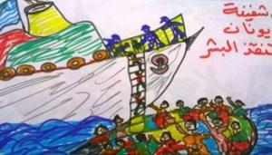 Disegno Bambina Siriana