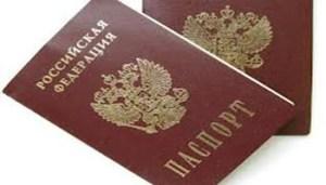Passaporti Russi - 310x0_1393607537907_Copertina_del_passaporto_russo - www-rainews-it - 350X200