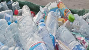 Ue, varata strategia antiplastica, 100% riciclo nel 2030