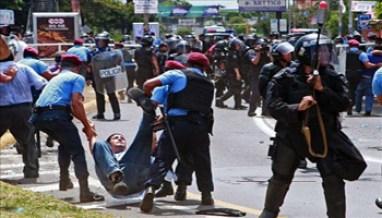 Nicaragua - Los Quinchos -cc9be19242a6e93d28509 - www-comune-info-net - 350X200