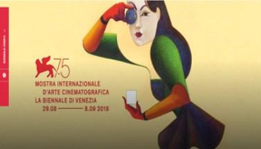 Mostra Internazionale Cinema 2018 - La Biennale di Venezia - DaAL 29-08-2018 AL 09-09-2018 - 350X200 - Cattura