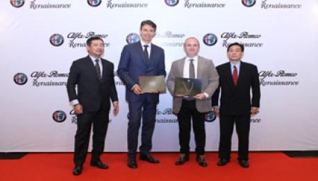 Alfa Romeo - Chamber Of Commerce - IMG_0416 - 350X200