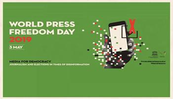 XXVI Giornata mondiale della libertà di stampa, il 2 e 3 maggio 48 ore di mobilitazione