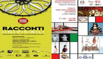 Unwritten Structures Racconti (in)Visibili. Progetto espositivo itinerante