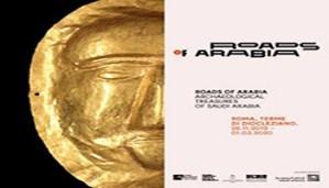 Roads Of Arabia Archaeological Treasures of Saudi Arabia
