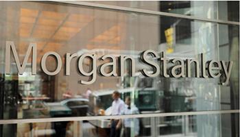 Ruchir Sharma di Morgan Stanley investiment, la Germania avrà il migliore rapporto debito/Pil di tutti i Paesi sviluppati