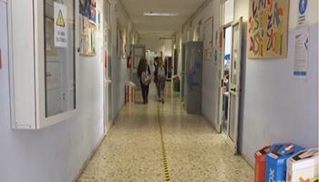 Scuola, arriva una app per controllare il green pass degli insegnanti
