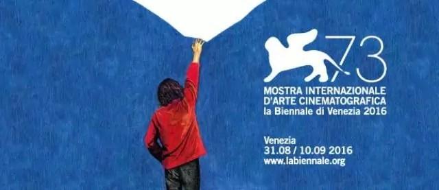 Mostra internazionale del Cinema di Venezia Biennale