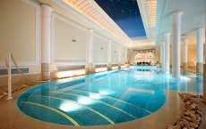 Hotel Victoria Turin Italie (SPA)