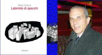 """San Possidonio  (Mo). """"Labirinto di specchi"""" di Mario Ventura."""