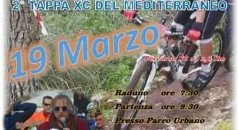 """Mountain bike, al Parco urbano di Pachino il """"Trofeo del Mediterraneo"""""""