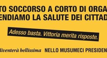 """Sanità, Andrea Nicosia: """"Il Guzzardi è stato promosso solo sulla carta"""""""