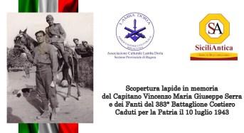 Santa Croce Camerina, una lapide per ricordare il Capitano Vincenzo Maria Giuseppe Serra e i soldati del 383° Battaglione Costiero.