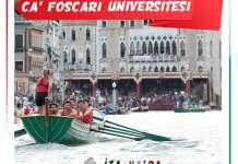 venedik-ca-foscari-universitesi