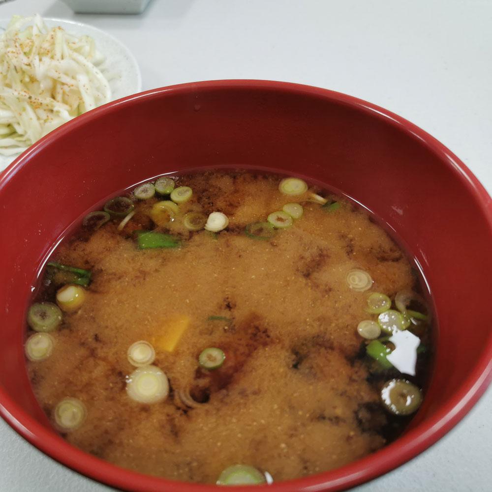 Soupe miso - Accompagnements au restaurant japonais à Marseille Itamae