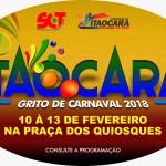 Está Confirmado o Carnaval de Itaocara 2018
