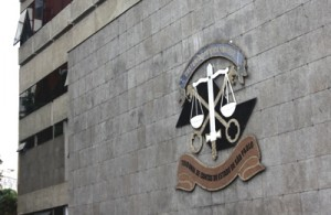 TCE realiza concurso para preenchimento de 23 vagas (Reprodução)