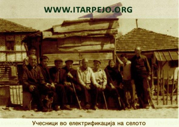 Електрификација на селото