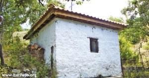 Извор Св. Петка село Груништа