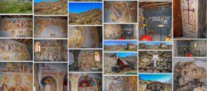 Чебрен Манастир – фото галерија