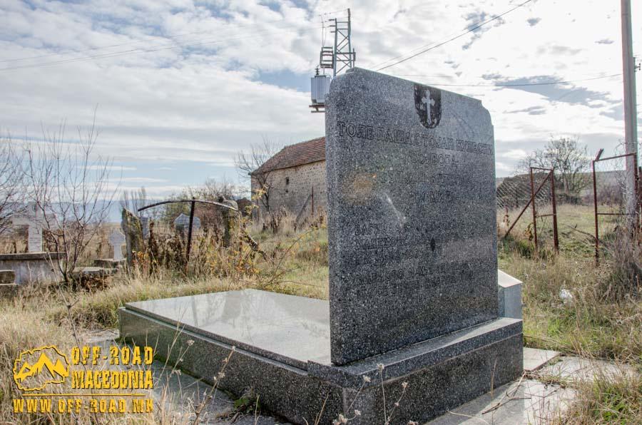 Гробот на Толе Паша, Крушевица