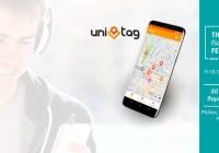 univtag-news