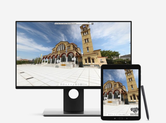 Virtual Tour to the Historic Center of Larissa