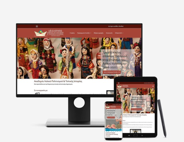 e-learning platform learn.cultureacademy.gr