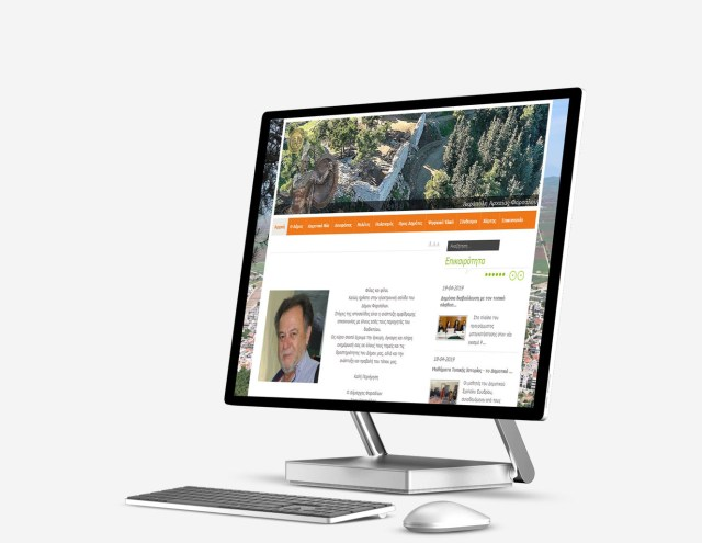 Official Digital Portal of Municipality of Farsala