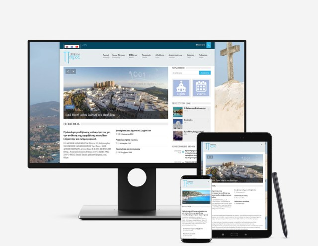 Digital Tourist Portal of the Municipality of Patmos