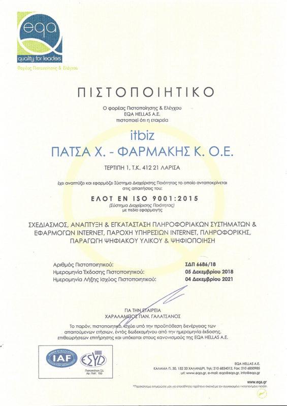 ISO-9001-2015-GR