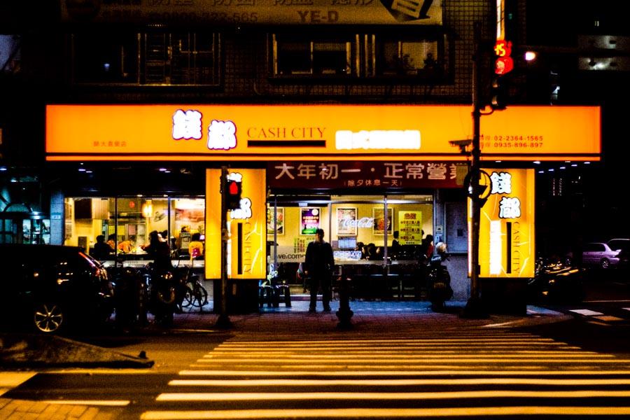 Cash City -- a restaurant in Taipei, Taiwan