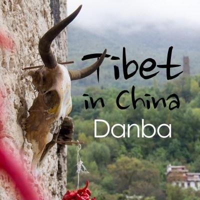 danba-title