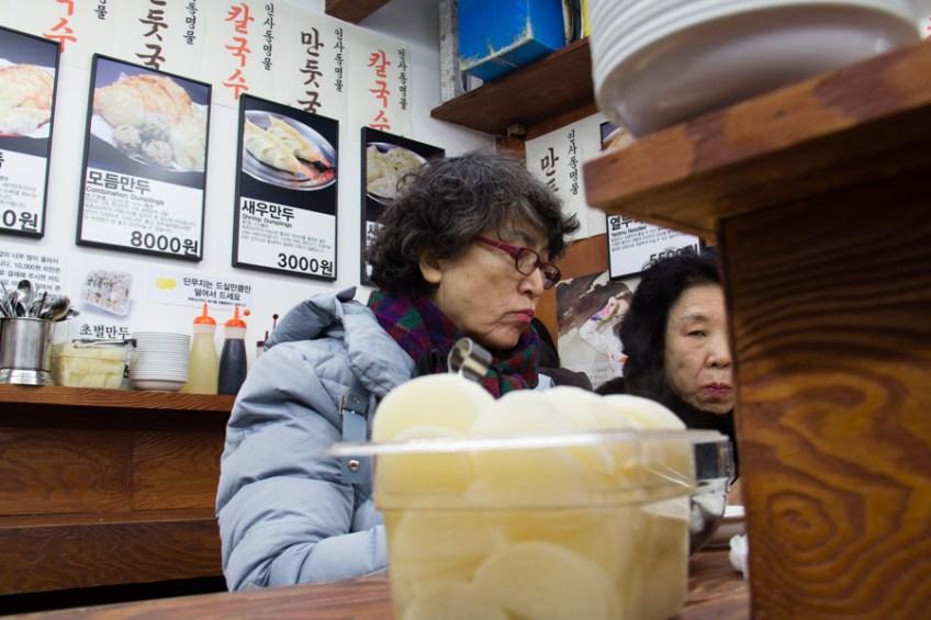 mandu dumpling shop in Seoul