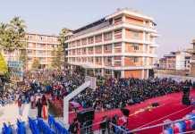 St. Xavier's College