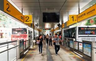 Yichang BRT Station