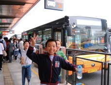 The Guangzhou BRT in Guangzhou, China