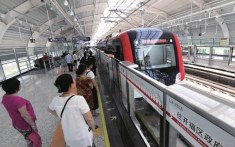 Changsha Metro | Source: n.sinaimg.cn