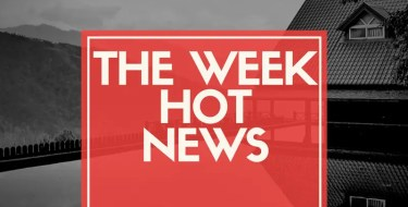 The Week Hot News #2