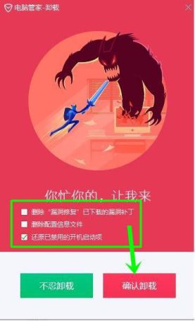 tencent variant virus
