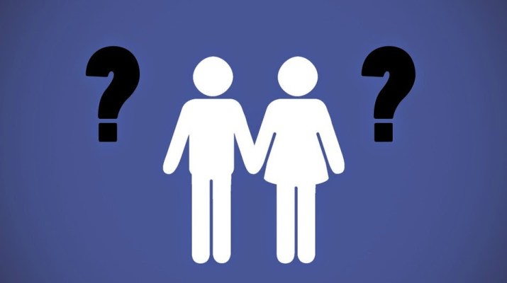 Facebook-Relationship-Ask
