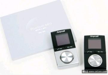 Samsung SBH-300