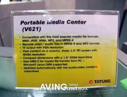 TATUNG Portable Media Center